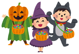 halloween_trickortreat.png